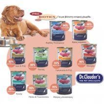 Dr.Clauders Κονσέρβες Σκύλου