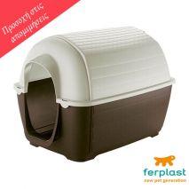 ferplast kenny 3 plastic dog kennel 89cm