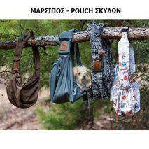 pqp marsipos metaforas skylon epets