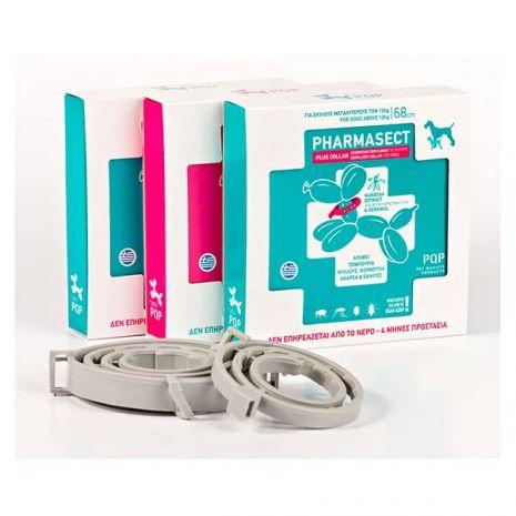 pqp pharmasect plus collar apothitiko perilaimio gia skylous 68cm