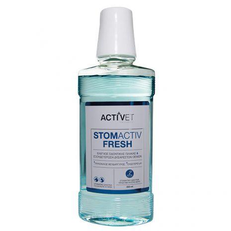 Activet Stomactiv Fresh